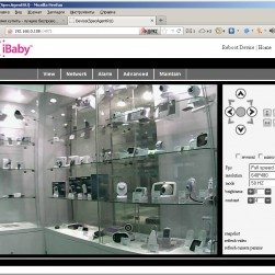 iBaby-monitor-M3-web