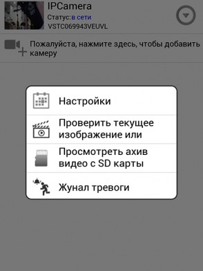 Screenshot_2014-02-10-16-54-29