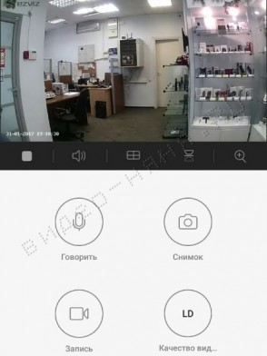 ip-videonyanya-iphone-android-ezviz-c2c-002