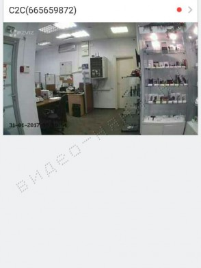 ip-videonyanya-iphone-android-ezviz-c2c-003
