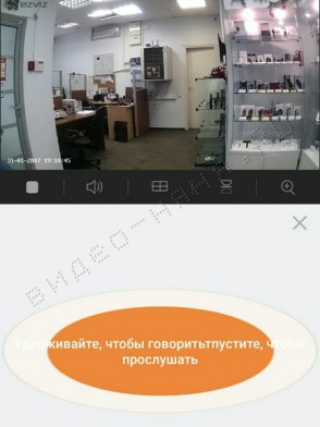 ip-videonyanya-iphone-android-ezviz-c2c-004