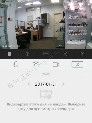 ip-videonyanya-iphone-android-ezviz-c2c-005