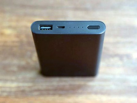 power-bank-10000mah-videonyanya-004