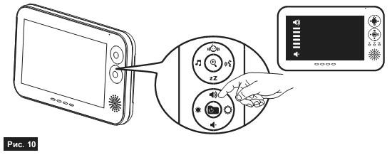 Регулировка громкости видеоняни Switel BCF930 с экраном 7 дюймов