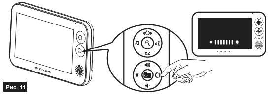 Регулировка яркости видеоняни Switel BCF930 с экраном 7 дюймов