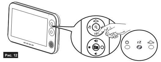 Функция активации голосом видеоняни Switel BCF930 с экраном 7 дюймов