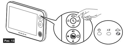 Детектор движения видеоняни Switel BCF930 с экраном 7 дюймов