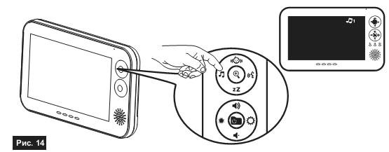 Проигрывание колыбельных мелодий видеоняни Switel BCF930 с экраном 7 дюймов
