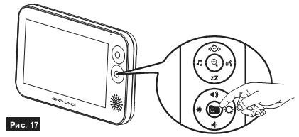 Вход, выход и навигация по меню Switel BCF930 с экраном 7 дюймов