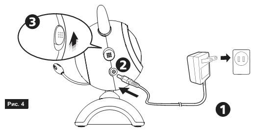 Использование видеокамеры видеоняни Switel BCF930 с экраном 7 дюймов с адаптером питания