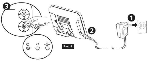 Использование приемника видеоняни Switel BCF930 с экраном 7 дюймов с адаптером питания