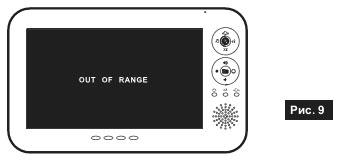 Использование приемника видеоняни Switel BCF930 с экраном 7 дюймов - вне зоны приёма